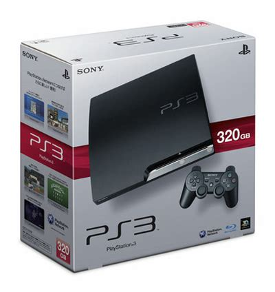 the GameBazar : PS3 320GB
